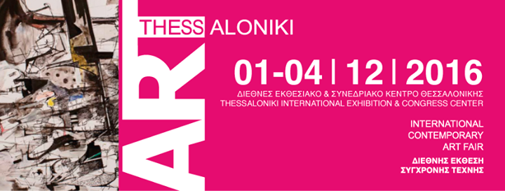 1_Art_Thessaloniki_Contemporary_Fair_16